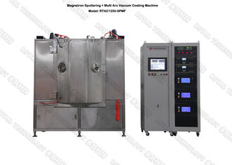 MF Magnetron Sputtering Coating Machine, MF Sputtering Black Film Coating Plant, Blackish TiCN, CrC Film Vacuum Coater