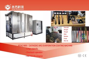 Cina Arc Evaporation Peralatan Chrome Plating, Hand Shower Silver Pvd Coating Equipment pabrik